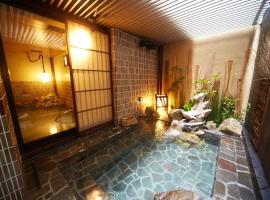 Dormy Inn Premium Nagoya Sakae, Nagoya