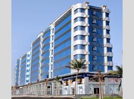 Citadines Al Salamah Jeddah, 吉达