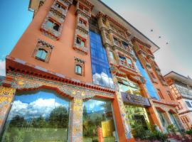 Namseling Boutique Hotel, Thimphu