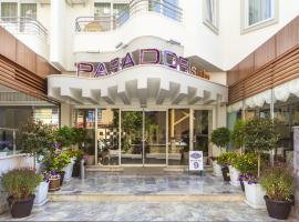 Parador Suite Hotel, 阿拉尼亚