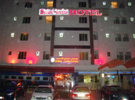 Savoy Grand Hotel Apartments, Muscat