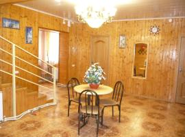Guest House Shanson, Gagra