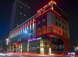 Hotel Nine Ulaanbaatar, Ułan Bator