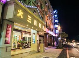 Da San Tong Hotel, Chiayi