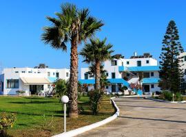 Anthia Apartments, Marmári