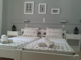 Icarus Rooms, 帕罗奇亚