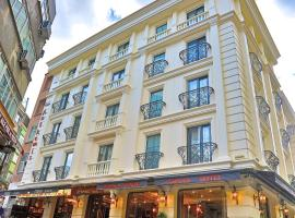 Anthemis Hotel, 伊斯坦布尔