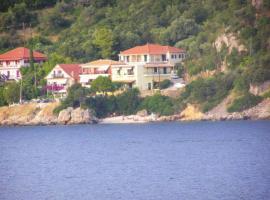 Ilios Siris Studios, 瓦西利基