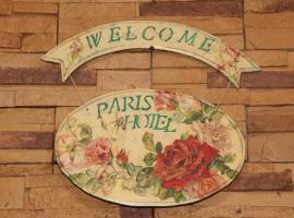 Paris Hotel, Xánthi