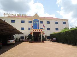 Golden Pearl Hotel, Ratanakiri