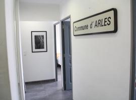 Lou Gardian - Les Maisons de Vincent, Arles