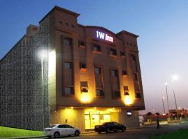 JW Inn Hotel, Al-Chubar