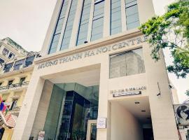 Muong Thanh Hanoi Centre Hotel, Ханой