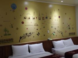 Kenting Youngster Hostel, Hengchun