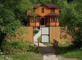 Serpeyka Hostel, Serpukhov