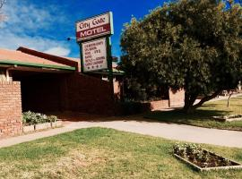City Gate Motel, Mildura
