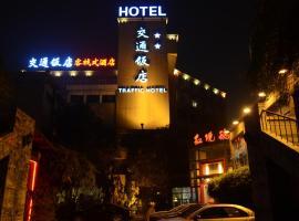 Chengdu Traffic Hotel, Chengdú