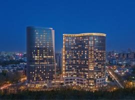 NUO Hotel Beijing, Pechino