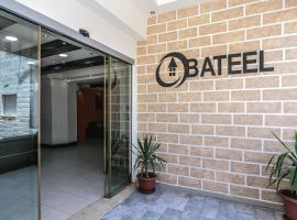 Al Bateel Hotel Apartments, Amman