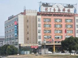 Jinjiang Inn - Shanghai Xinsong Road, Шанхай