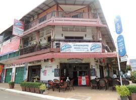 Mekong Crossing Guesthouse - Restaurant & Pub, Kampong Cham