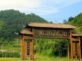 Hui Yun Homestay, Jixi