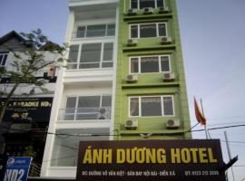 Anh Duong Hotel, Thạch Lỗi