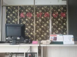 Shenyang Mei Su Fashion Apartment, Shenyang