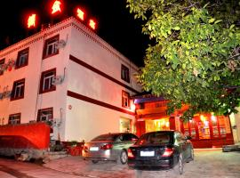De Jin Hotel, Jiuzhaigou