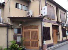 Guesthouse Maika, Kyoto