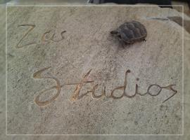 Zas Studios, Naxos Chora