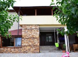 Baneva House, Köprilova