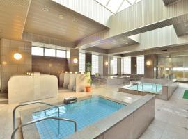 Spa & Hotel Hachioji Hot Spring Yasuraginoyu, Хатиодзи