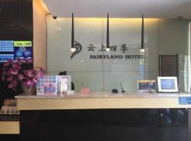 Fairyland Hotel Tuodong, Kunming