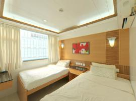 Cosmic Guest House, 香港