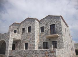 Koukouri Suites, Areópolis