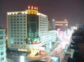 Dihao Hotel, Jinjiang