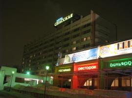 Spasskaya Hotel, Vologda