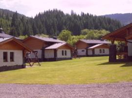 Liptovia Resort, Liptovský Hrádok