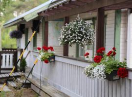 Ruhkaranta Holiday Village, Ilomantsi