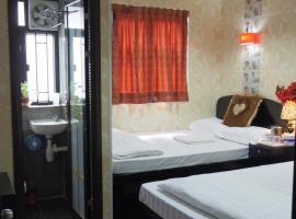 Mabuhay Hotel, Hong-Kong