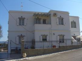 Argilily Studios, Kímolos