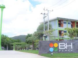 BH Place Apartment, Kanchanaburi City