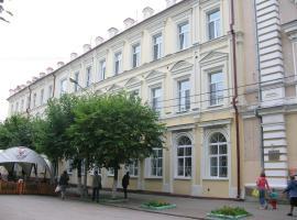 Central Apartments Smolensk, Smolensk