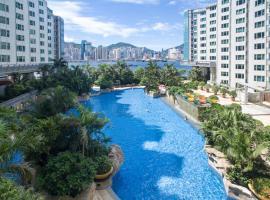 Kowloon Harbourfront Hotel, Hongkong