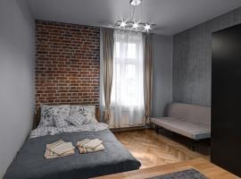 Lost In Krakow Apartments, Краков