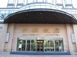 Jingbin Hotel, Пекин