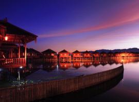 Hupin Inle Khaung Daing Village Resort, Nyaung Shwe