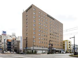 Daiwa Roynet Hotel Toyama, Тояма