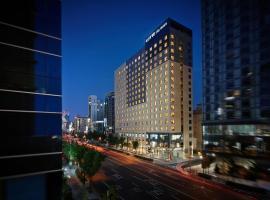 Lotte City Hotel Ulsan, 蔚山市
